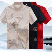 父親節 中老年人唐裝男夏季短袖上衣爺爺裝中國風寬鬆襯衫爸爸老人衣服裝 米蘭街頭