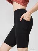 瑜伽褲 五分瑜伽褲女提臀高腰裸感緊身跑步速干夏季薄款健身打底運動短褲