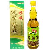 源順純苦茶油(山茶油)450ml