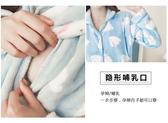保暖法蘭絨加絨加厚孕婦服秋冬季產后產婦哺乳衣珊瑚絨孕婦睡衣