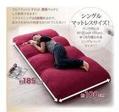 日式單人地板懶人沙發可折疊布藝沙發榻榻米飄窗懶人沙發床大躺椅MKS 免運