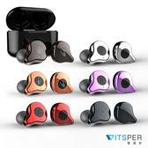 【WitsPer智選家】Sabbat E12真無線藍芽耳機 防水藍牙耳機 TWS藍牙耳機 真無線藍芽耳機推薦 藍牙5.0
