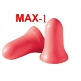 美國品牌HOWARD LEIGHT MAX-1 NRR 33db 鐘型泡棉式耳塞~10對入包裝