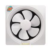 靜音換氣扇排風扇強力抽風機家用廚房排氣扇-交換禮物zg