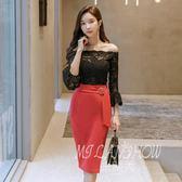 ✎﹏₯㎕ 米蘭shoe  套裝裙新款裝春裝性感一字肩長袖上衣蕾絲修身包臀半身裙