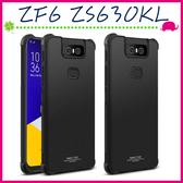 Asus ZenFone6 ZS630KL 華碩6 四角氣墊背蓋 全包邊手機殼 軟殼保護套 TPU手機套 透明保護殼 磨砂