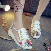 復古網紗透氣繡花鞋女時尚增高運動鞋少女鞋布鞋小白鞋單鞋子