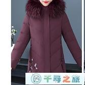 羽絨服中老年棉衣女冬裝外套中年媽媽秋冬羽絨棉服