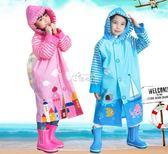 雨衣 兒童 寶寶雨披小孩學生男童女童環保 帶書包位 俏腳丫