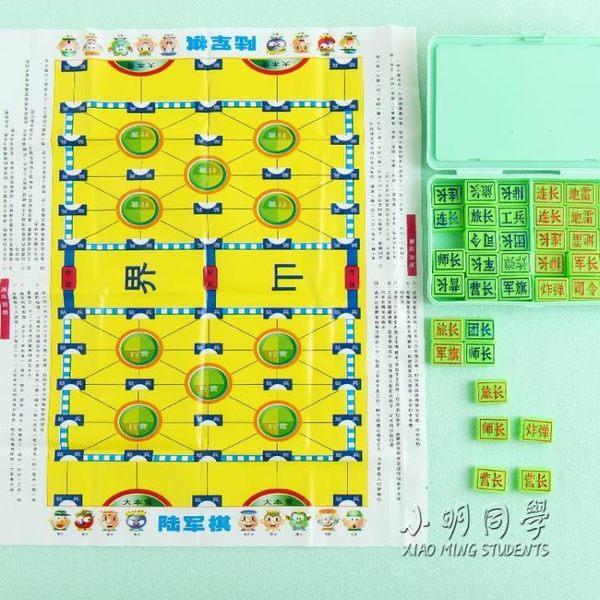 益智棋類玩具創意多功能棋桌上游戲棋桌面飛行棋跳棋五子棋  小明同學