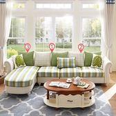 林氏木業地中海風L型四人座布沙發(附抱枕)2050-淺綠色