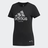 Adidas KC TEE BC TP [DY8753] 女 運動 休閒 圓領 短袖 上衣 舒適 棉T 台北 愛迪達 黑