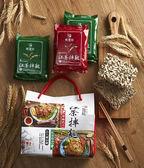 【搽禮紅】綜合口味紅茶拌麵-6入藏心禮(好禮免運4袋組)//乾拌麵