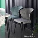 化妝椅 北歐風家用靠背科技布餐椅時尚簡約現代酒店洽談皮椅化妝輕奢凳子 618購物節 YTL