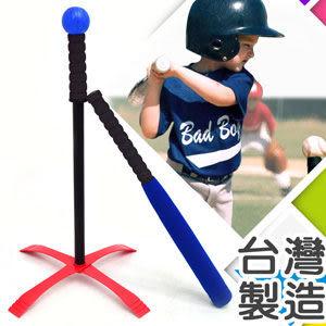 打擊練習器│十字型樂樂棒球組(棒球棒+擊球座)兒童棒球練習座另售棒壘球手套護具.推薦哪裡買