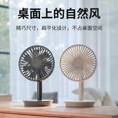 USB小風扇 靜音可充電隨身臺式迷你風扇手持便攜式小型寢室床上大風力制冷電風扇家用