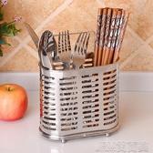 304不銹鋼筷子筒瀝水架筷籠收納筷子架創意掛式雙筒置物架餐具籠 簡而美