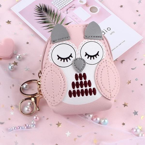 創意零錢包女小書包款簡約可愛小巧便攜式手拿硬幣零錢包【聚可愛】