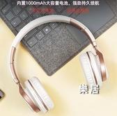 耳機耳罩式 藍芽耳麥運動5.0男女手機電腦蘋果華為通用掛脖式超長待機【快速出貨】