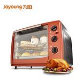 烤盤 多功能家用電烤箱烘焙大烤箱 igo 歐萊爾藝術館
