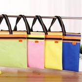 雙11好貨-手提文件袋拉?袋資料袋學生防水帆布包多層辦公用手拎收納袋