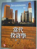 【書寶二手書T1/大學商學_YDT】當代投資學8/e_林哲鵬