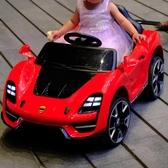 電動童車兒童電動車四輪電動汽車遙控兒童車寶寶玩具車可坐人小孩搖擺 亞斯藍