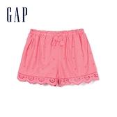 Gap女幼童 甜美風格鏤空刺繡休閒短褲 461358-粉色