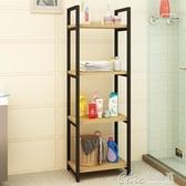 衛生間置物架浴室廁所落地多功能收納架臉盆架洗手間多層儲物架子最低價YXS 【快速出貨】