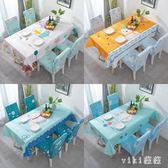 北歐網紅桌布布藝棉麻防水小清新餐桌椅子套罩長方形茶幾桌布 qz7447【viki菈菈】
