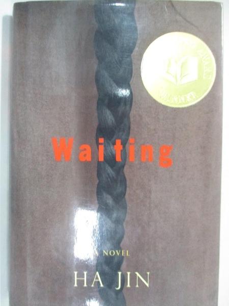 【書寶二手書T2/一般小說_A7S】Waiting_Jin, Ha
