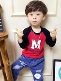 男童長袖 兒童上衣男童長袖T恤萊卡棉打底衫寶寶秋裝中小童單衣韓版純休閑 霓裳細軟