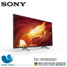 SONY 49″ 4K HDR Android TV/馬來西亞製 YTVSN49X8500H 原價39900元