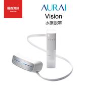 【分期零利率】AURAI EM01 水波式冷熱敷按摩眼罩 按摩眼罩 眼部按摩器 台灣製造