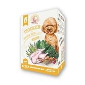 寵物家族-VF魏大夫 特調幼犬(雞肉+米)配方1.5kg