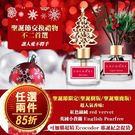 韓國 cocodor 香氛擴香瓶(聖誕節限定麋鹿版)