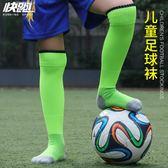 足球襪長筒襪男款過膝加厚毛巾底防滑足球襪子成人兒童比賽運動襪  巴黎街頭