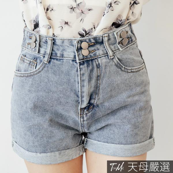 【天母嚴選】雙排釦水洗丹寧牛仔反摺短褲M-XL