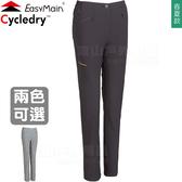 EasyMain衣力美 RE20046_兩色選 女彈性撥水快乾褲 合身款Cycledry排汗褲/運動休閒褲