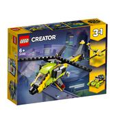 LEGO樂高 創意百變系列 31092 直升機探險 積木 玩具