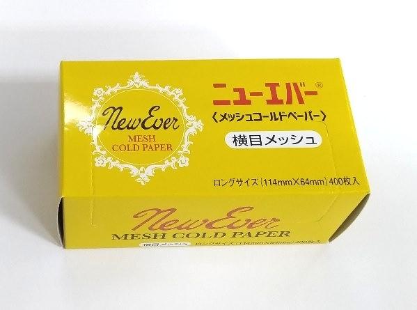 日本製 / 日本橫目不織布網狀冷燙紙 可重覆使用 /500/盒