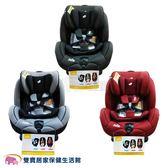 【免運】第三代奇哥Joie stages 0-7歲成長型安全座椅黑/灰/紅安全座椅汽車座椅兒童座椅汽座