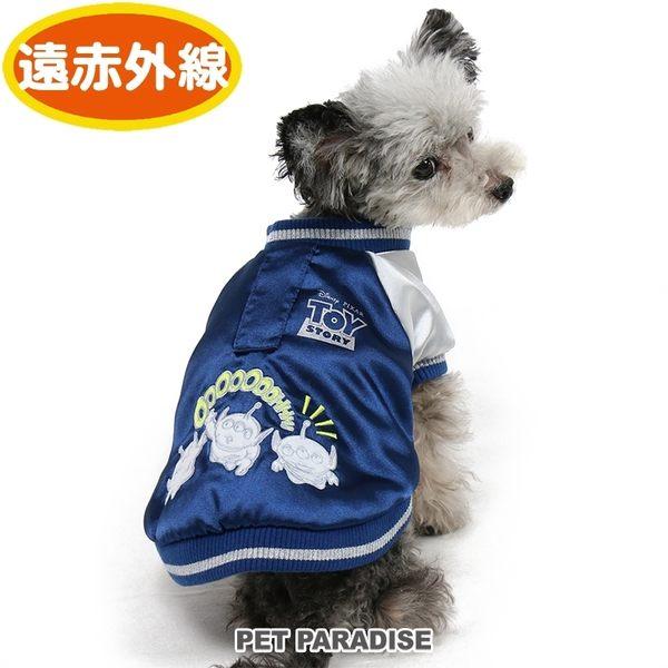 【PET PARADISE 寵物精品】DISNEY 玩具總動員三眼怪棒球外套(3S/DSS/SS/DS/S) 狗衣服 寵物衣服 春季新品