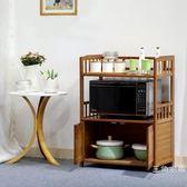 微波爐架廚房落地置物架調料架儲物櫃楠竹櫥櫃架子多功能萬聖節,7折起
