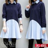 假兩件立領拼接長版長袖襯衫 XL-5XL O-ker歐珂兒 159880-C