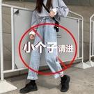 2021新品促銷 韓版直筒寬松學生小個子牛仔褲女春秋新款顯瘦百搭高腰直筒褲