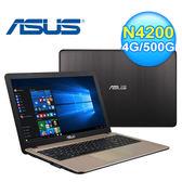 ASUS X540NV-0021AN4200 15.6吋筆電 經典黑【加贈行動電源】