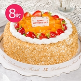 樂活e棧-母親節造型蛋糕-米果星球蛋糕1顆(8吋/顆)