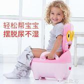 兒童馬桶坐便器男寶寶小孩廁所嬰幼兒女便盆尿盆超加大號卡通超萌 igo摩可美家