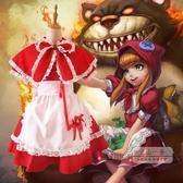 聖誕節服裝 英雄 小紅帽 聯盟lol cos 小紅帽安妮女仆裝cosplay服裝圣誕節女耶誕節-三山一舍